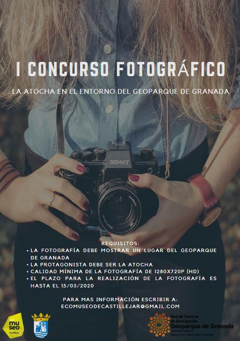 """CASTILLÉJAR: I Concurso de Fotografía: """"La atocha en el entorno del Geoparque de Granada"""""""