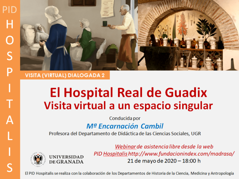 """El Hospital Real de Guadix. Visita virtual a un espacio singular"""