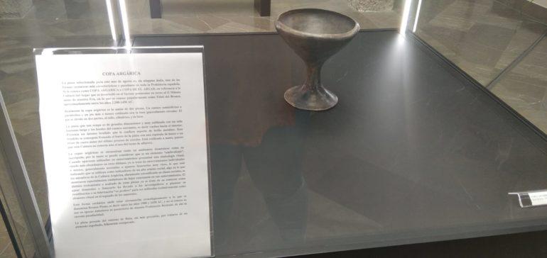 PIEZA DEL MES DE AGOSTO  MUSEO ARQUEOLÓGICO MUNICIPAL DE BAZA