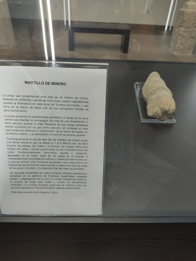 PIEZA DEL MES DE SEPTIEMBRE MUSEO ARQUEOLÓGICO MUNICIPAL DE BAZA
